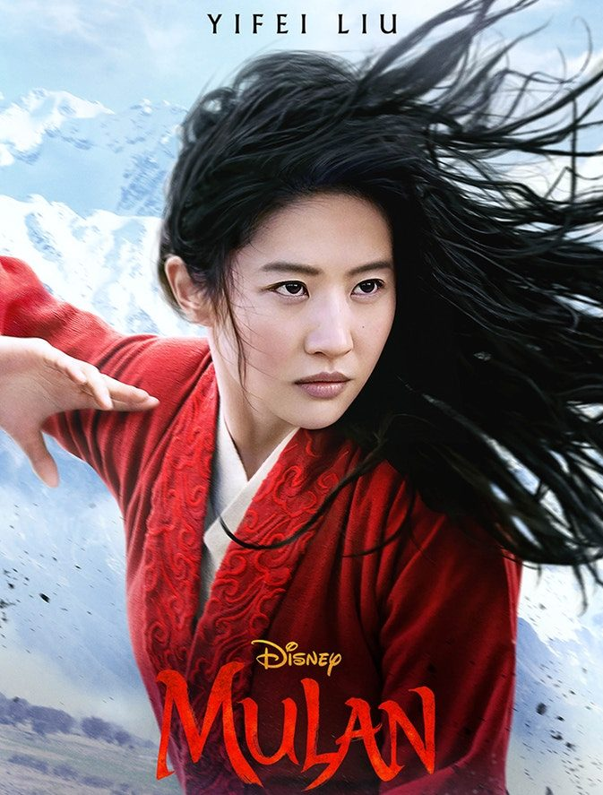 Mulan waits to be released